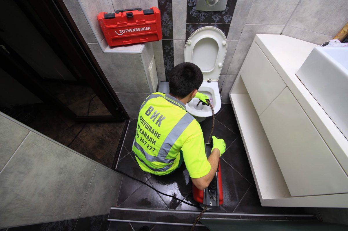 Отпушване на канали Велико Търново тоалетна Водопроводчик